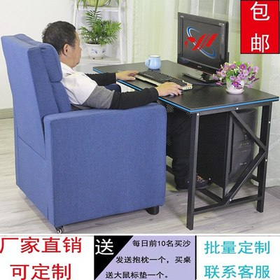 Internet cafes Internet cafe tables and chairs home office game tables desktop computer tables and chairs set single sofa chair gaming table