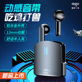 Patriot TWS5 true wireless Bluetooth headset high-end single-and-myth ear-type high tone and running noise reduction game long standby contingency invisible for Apple 2021 new