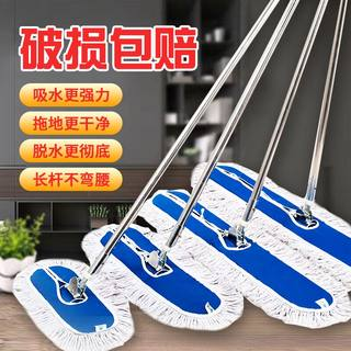 Large flat mop dust mop rotating mop absorbent household lazy-free hand wash dry and wet mop a drag net