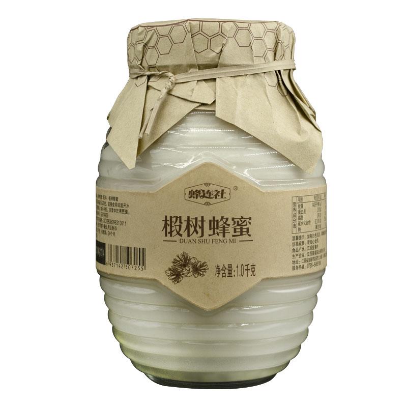 【假一赔十】蜂连社椴树蜂蜜原蜜蜂蜜2斤