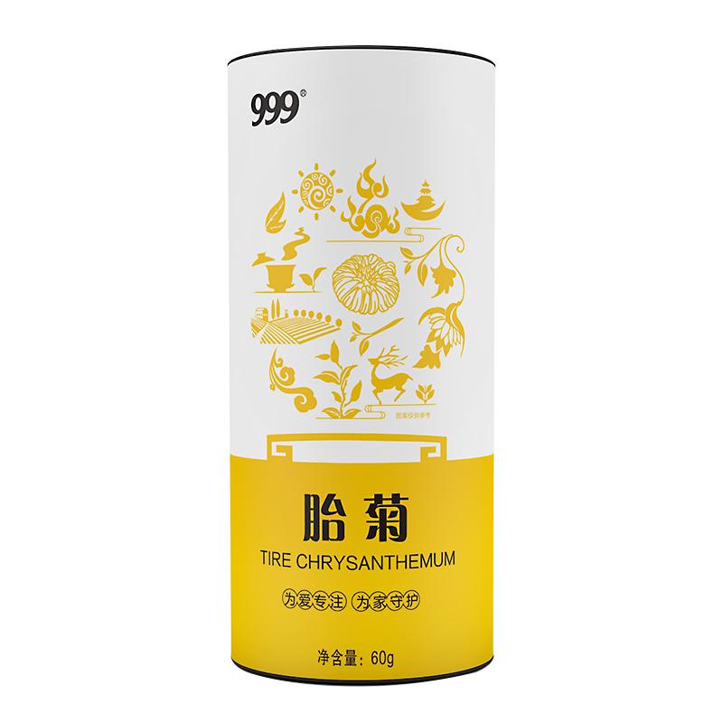 【59.9】999菊花茶胎菊白菊大颗粒花小胎菊三九健康茶罐装