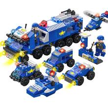 乐乐兄弟兼容legao积木拼装玩具益智5岁男孩儿童6-14动脑拼图礼物