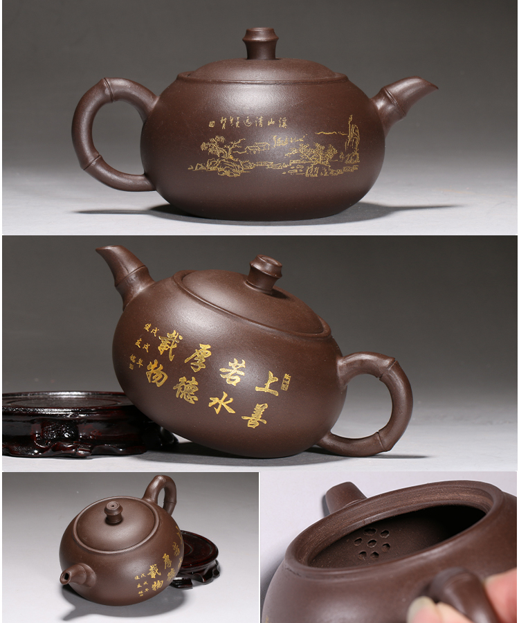 Yixing classic JingZhou undressed ore purple clay stone gourd ladle zisha teapot tea set (package mail)