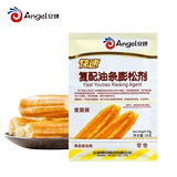 An Qi Yeast has no aluminum fast compound fritter bullying 20g edible fried fried fried baking raw materials