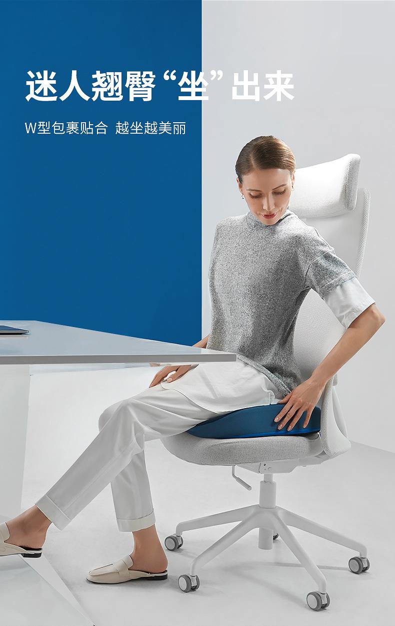 佳奥坐垫椅垫办公室椅子久坐神器