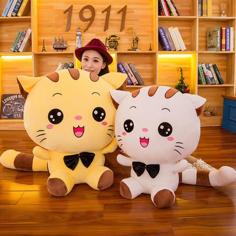 可爱猫咪毛绒玩具大号玩偶小抱枕睡觉公仔布偶洋娃娃生日礼物女孩