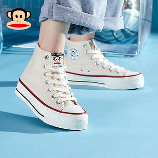 Big Mouth Monkey Thick-soled Canvas Shoes Women's High Top 2020 Women's Shoes New Wild Summer Casual Shoes Trendy Shoes