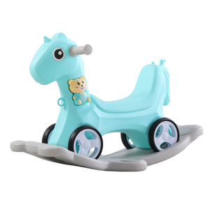 木马儿童摇马两用摇摇马宝宝摇摇车一周岁玩具生日礼物婴儿摇椅车