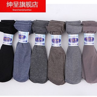 Men's stockings breathable summer thin section in tube socks deodorant mercerized cotton socks hardwearing