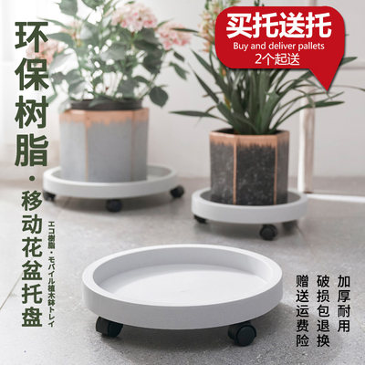 Plastic flower pot tray base round belt wheel universal wheel thickening mobile flower tray receiving tray to move flower pot artifact