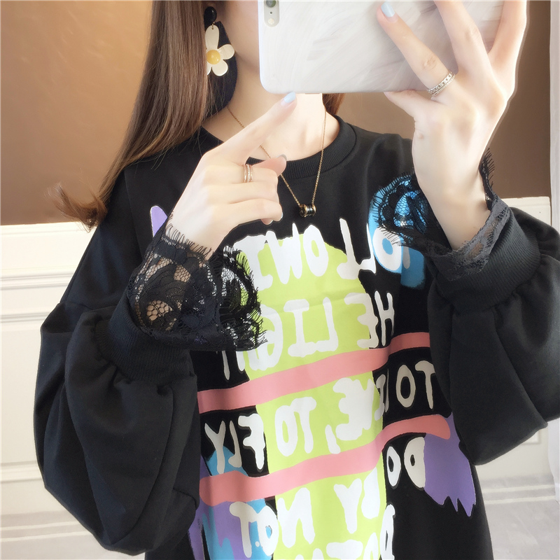 Design sense lace stitching thin wei clothing women spring and autumn Korean version of loose-fitting niche jacket foreign gas jacket ins tide 59 Online shopping Bangladesh