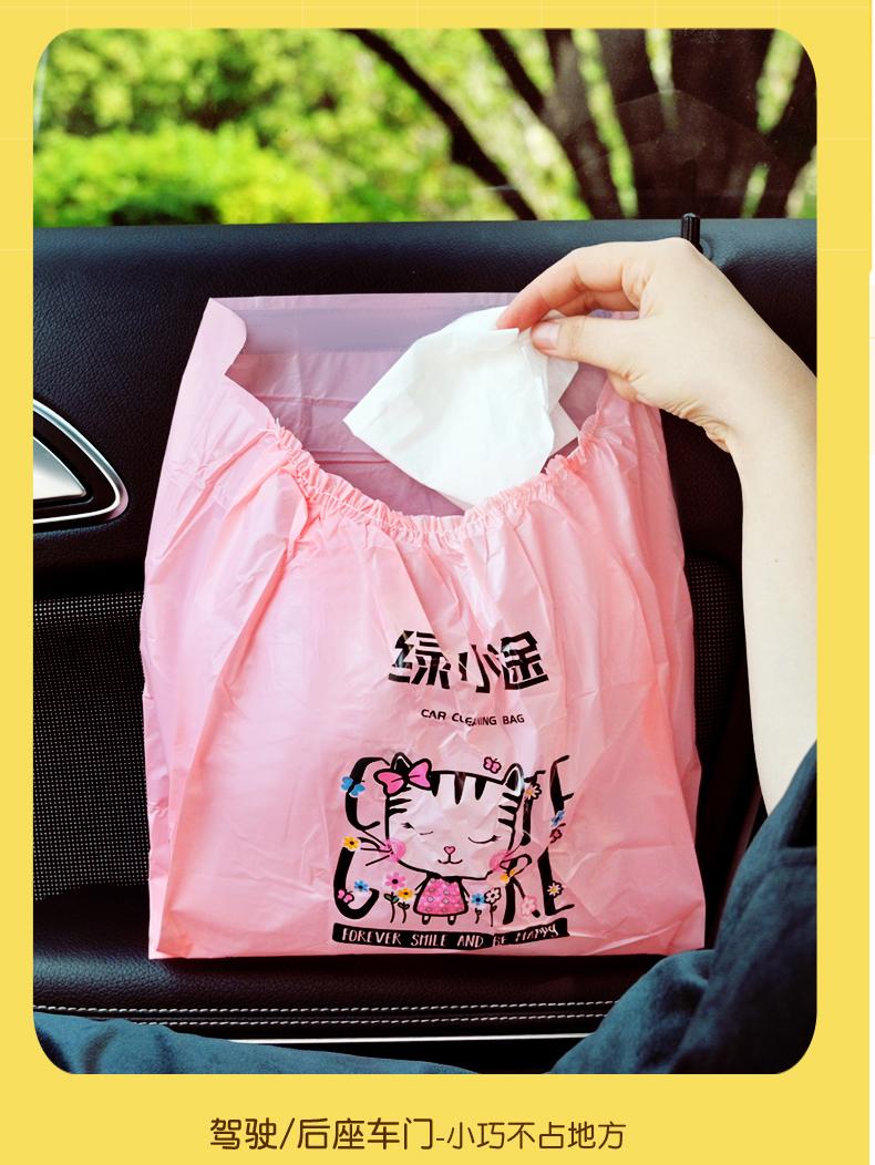 车载垃圾桶袋女汽车内用多功能前排专用可爱无痕黏贴式垃圾袋家用详细照片