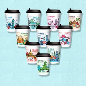 【清茶湾】环球奶茶10杯礼盒装