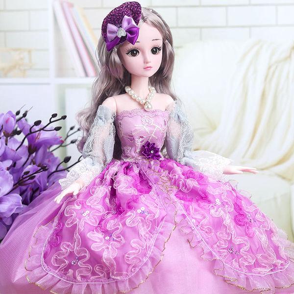 超大号小女孩公主精致仿真智能洋娃娃 券后69元