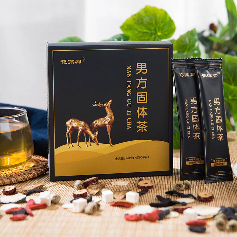 男人参玛卡红枣枸杞八宝茶