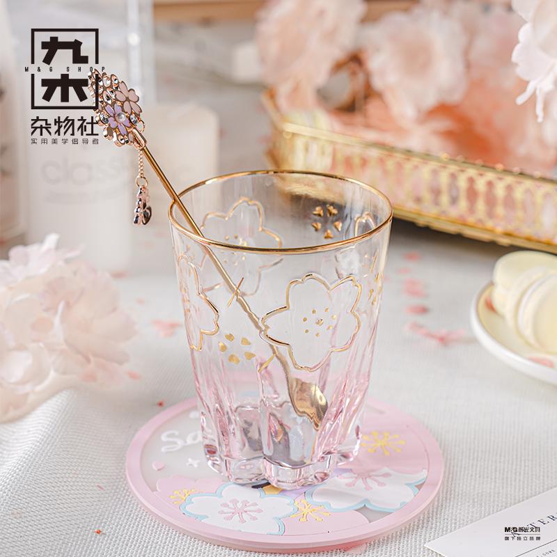 九木杂物社樱花玻璃杯下午茶套装甜品勺流沙杯垫富士山杯毕业礼物