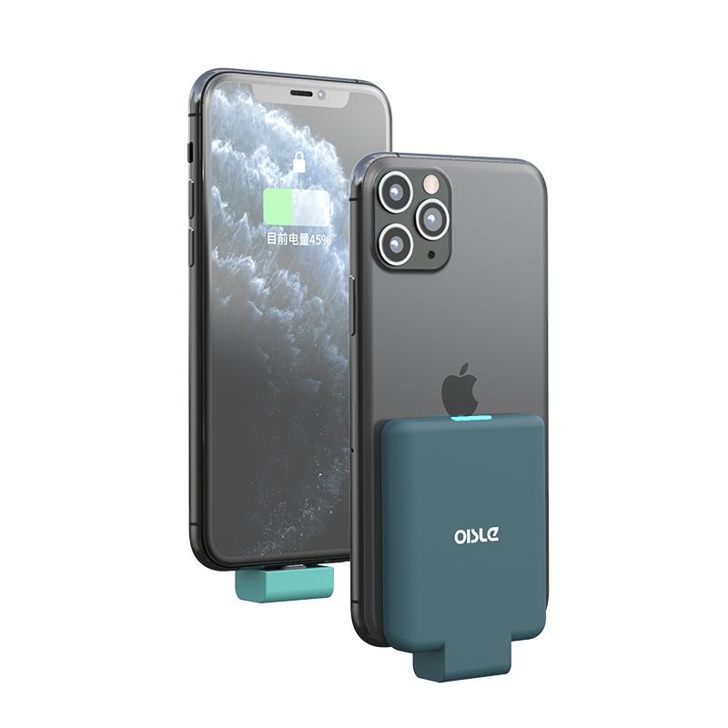 OISLE背夹充电宝适用华为iphone12苹果11X便携迷你小巧移动电源