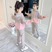 女童套装秋装洋气休闲韩版卫衣两件套潮童装