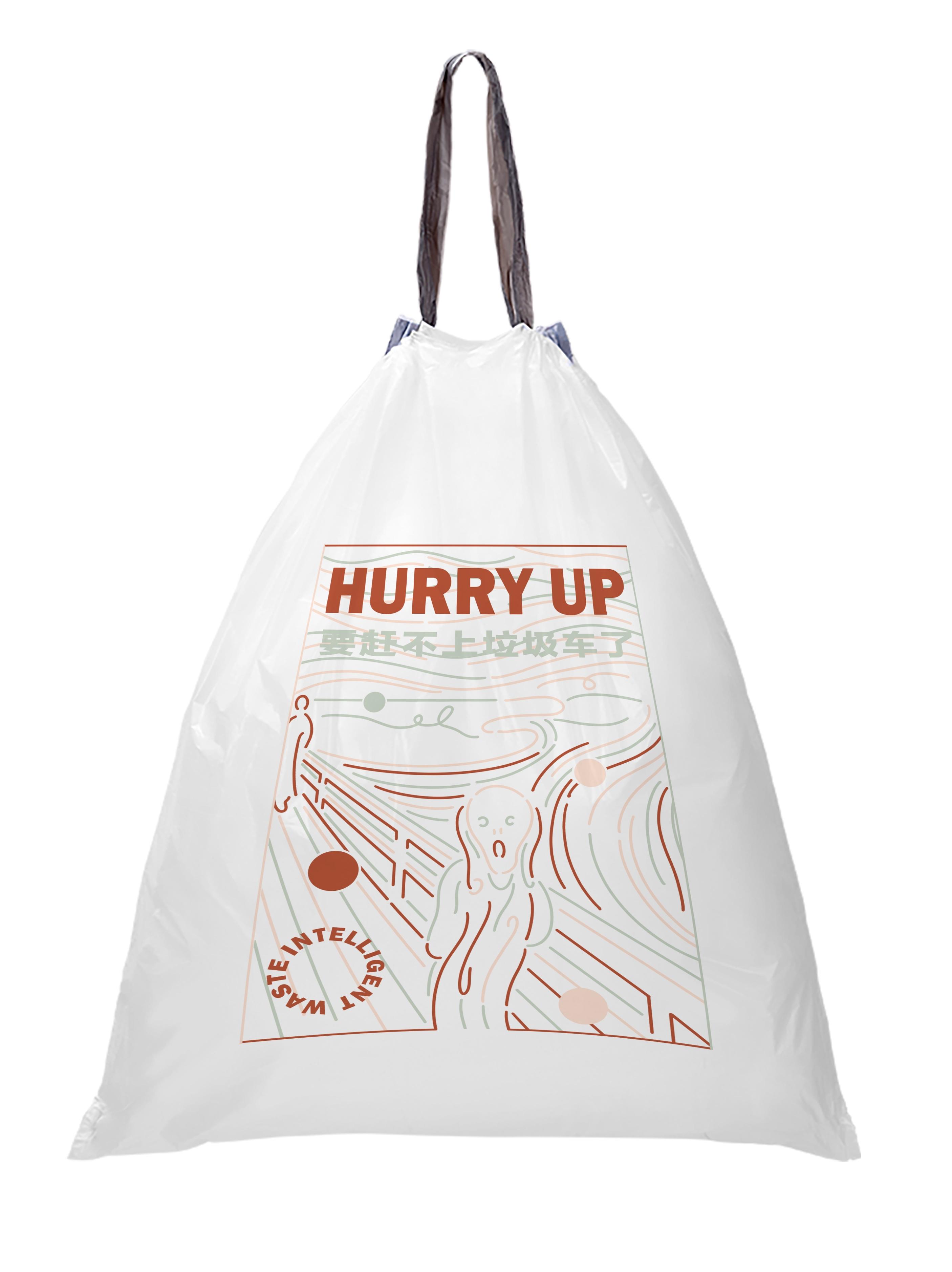 云物生活厨房抽绳垃圾袋湿垃圾家用防漏手提式加厚特厚创意入画_图5