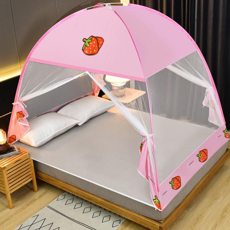 新品防尘款蒙古包蚊帐家用免安装
