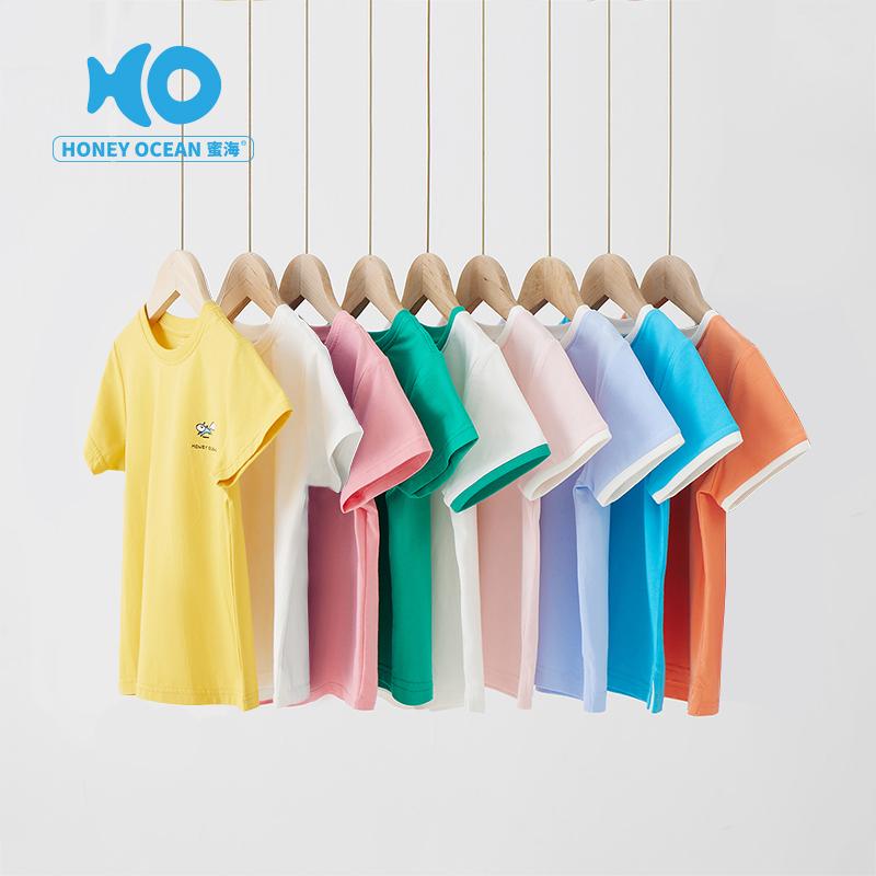 【新品首发】蜜海童装夏季新款儿童T恤