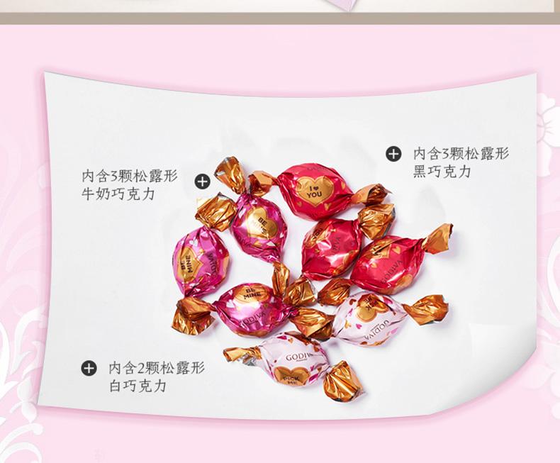 【直营】进口歌帝梵繁花似锦鬆露形黑巧克力礼盒颗伴手礼详细照片