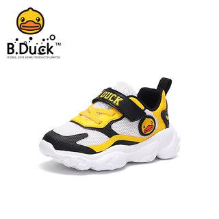 B.Duck Little Yellow Duck Children's Shoes Boy Summer 2020 New Single Mesh Breathable Children's Shoes Middle School Children's Shoes