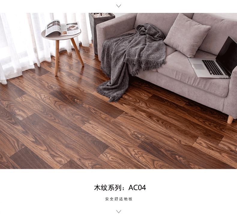 地板革水泥地直接铺加厚耐磨防水地板贴垫毛坯房家用自粘地板贴纸详细照片