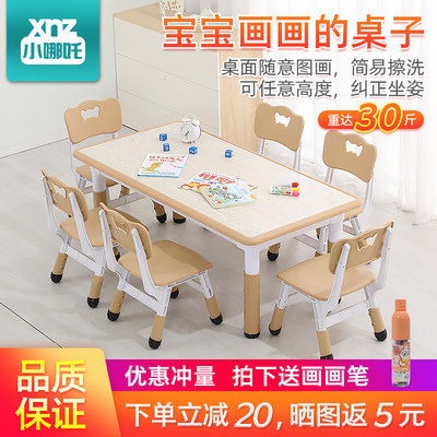Little Kindergarten children's table and chair set can rise to learn table rectangular baby chair plastic desk