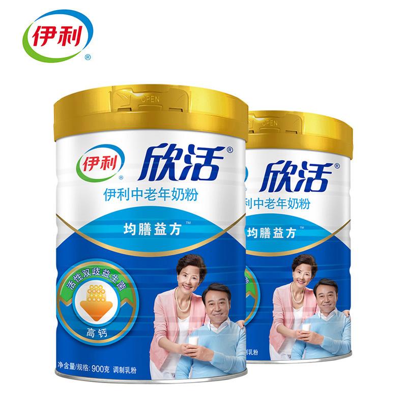 伊利奶粉官方旗舰店欣活900g*2罐装成人营养中老年奶粉高钙官网