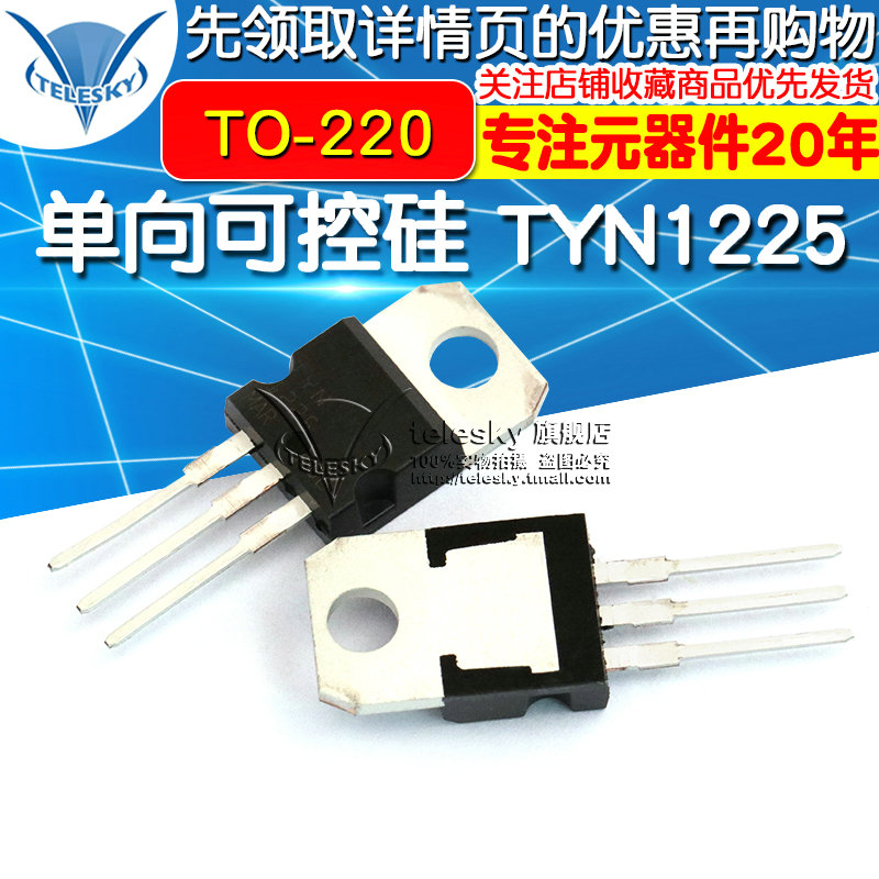 TELESKY Unidirectional SEMICONDUCTOR Control rectifier TYN1225 25A 1200V Thyristor TO-220 in-line
