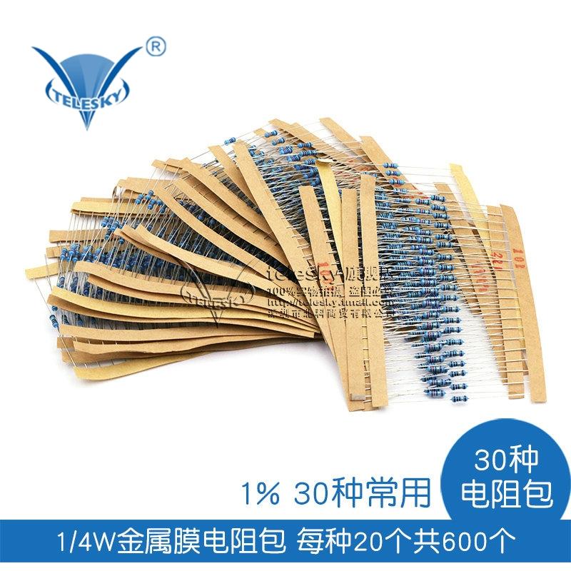 1/4W металл мембрана сопротивление пакет 1% цветной кольцо сопротивление устройство юань модель 30 семена общий каждый семена 20 месяцы в целом 600 месяцы