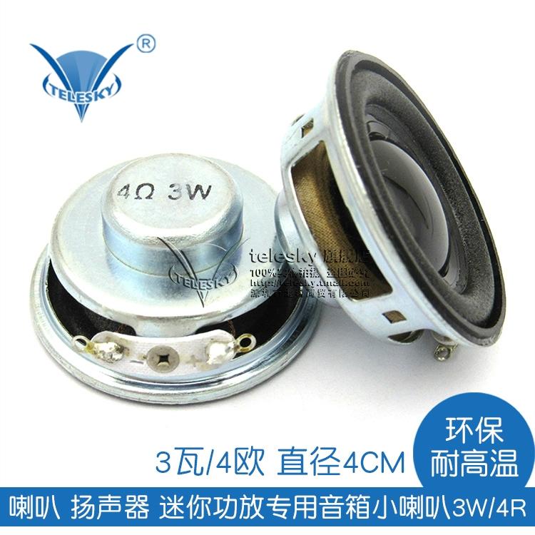TELESKY высокое качество поднимать микрофон мини усилитель динамик небольшой динамик 3W/4R 3 плитка /4 европа диаметр 4CM