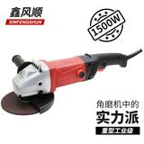 Multifunctional angle grinder polishing grinding cutting machine 150 heavy industrial grade corner mill electric tool