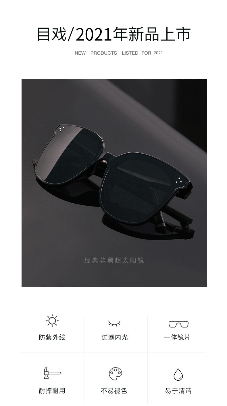 宝岛 2021年新款 男女太阳镜 防紫外线偏光墨镜 图2