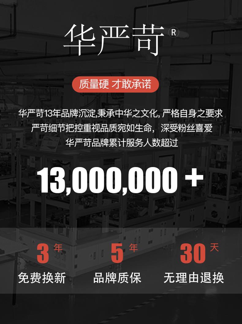 华严苛 苹果 全系列 多20%高容量电池 2990mAh 实测电池更耐用 图8