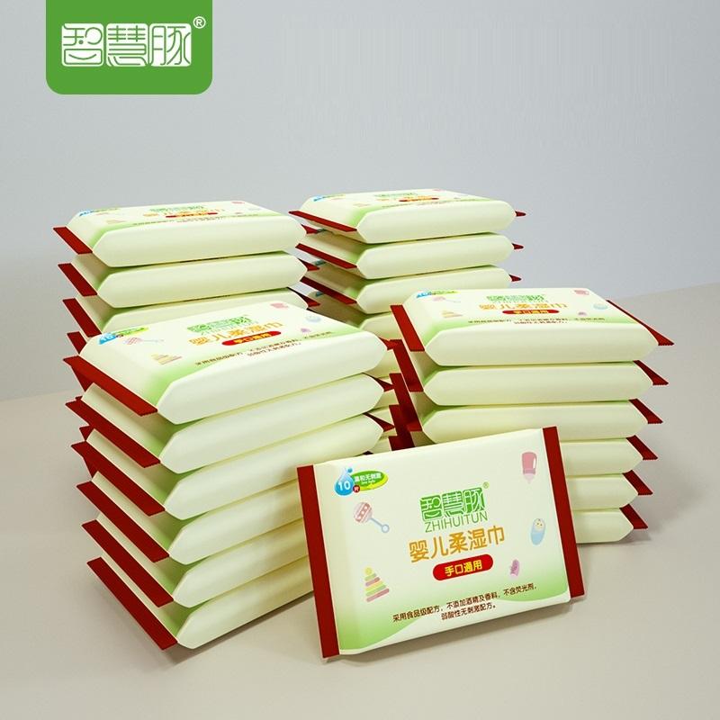 婴儿湿巾随身装30包*10抽