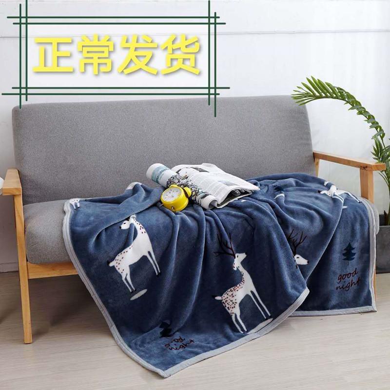 小毛毯单人珊瑚绒毯子办公室午睡毛毯