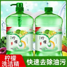 【买一送一】洗洁精家庭装1.3kg*2瓶