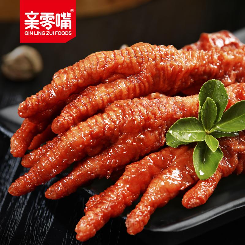 【亲零嘴】虎皮鸡爪网红零食