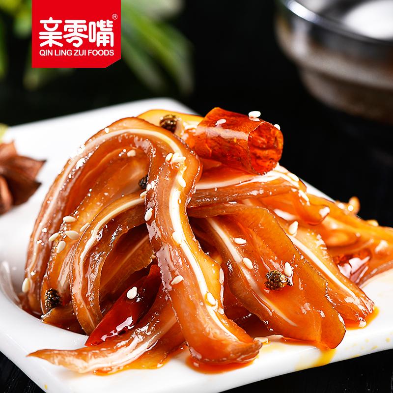 亲零嘴猪脆骨香辣网红休闲美食品即食肉零食小吃吃货下酒菜辣熟食