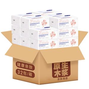 1整箱32包餐巾纸原木抽纸柔韧面巾纸