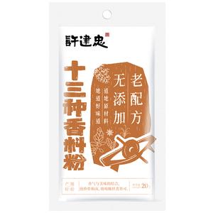 许建忠十三种香料粉20g