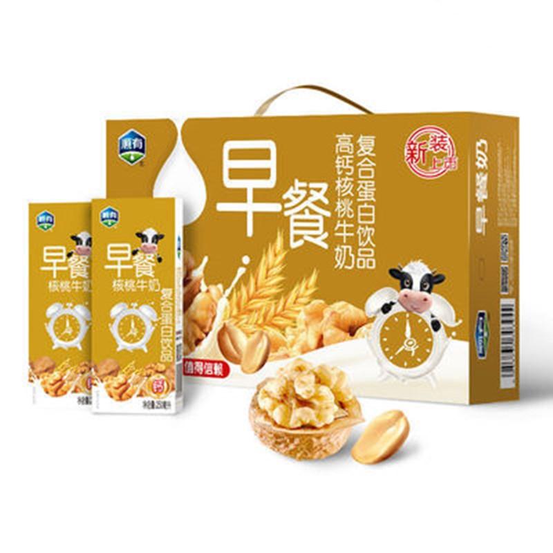 花生核桃牛奶早餐奶麦香营养胃燕麦整箱特价