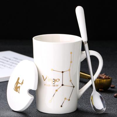 十二星座陶瓷杯优惠券领取