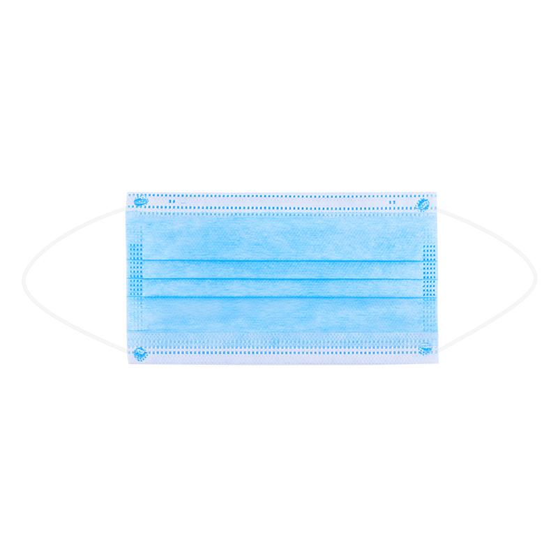 100只一次性医用无菌口罩