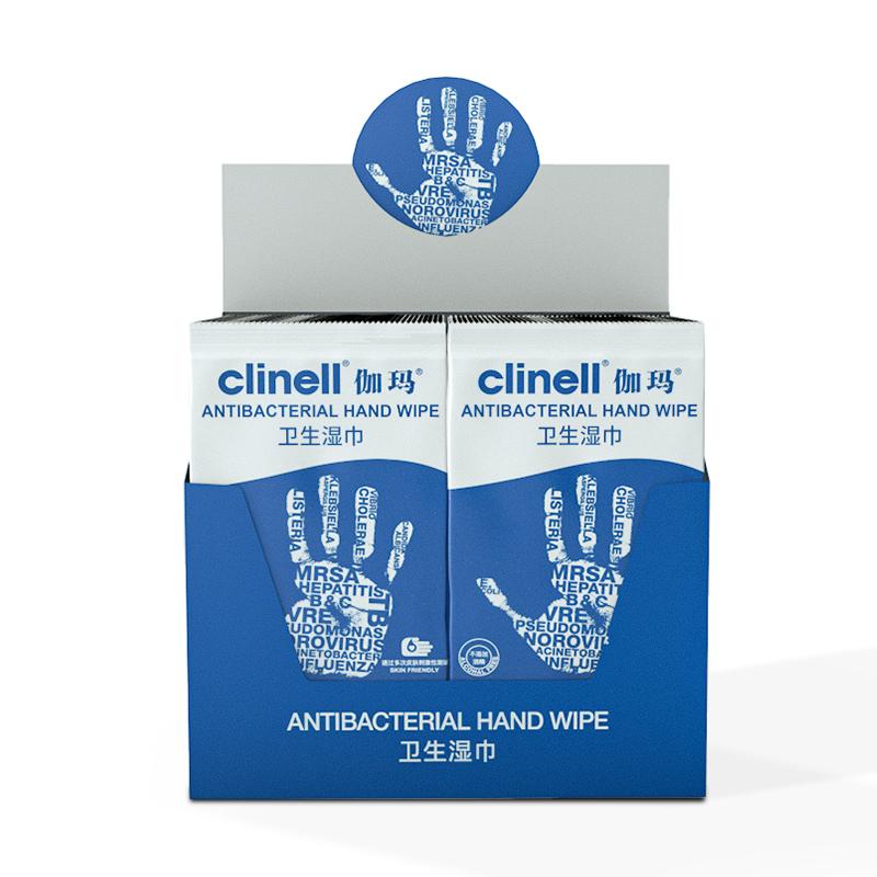 clinell伽玛手部卫生湿巾100片单片便携装家用清洁杀菌湿Ψ 纸巾