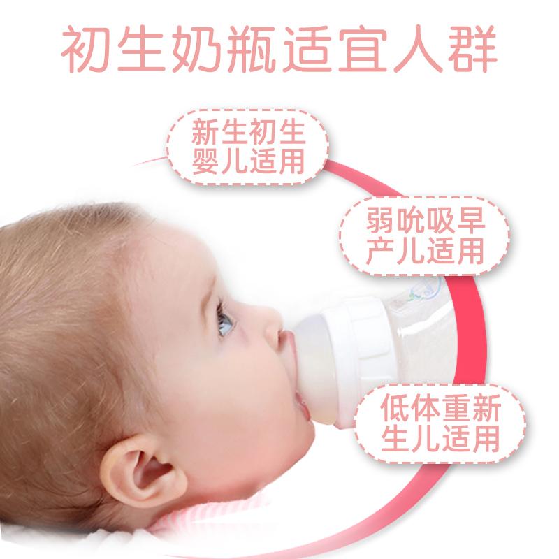 邦霏Bornfair新生婴儿防胀气刚出生初生早产儿低流速防呛玻璃奶瓶