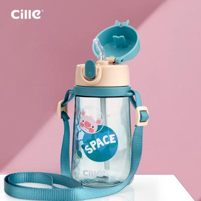 希乐儿童水杯吸管杯小学生婴幼儿防漏背带喝水杯子吸管水壶饮水杯