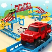 轨道火车套装儿童玩具电动轨道车拼装益智玩具汽车生日礼物
